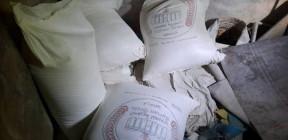 ضبط 17 كيس دقيق تمويني في مخبزين بريف اللاذقية معدة للاتجار بها بطريقة غير مشروعة