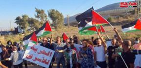 وقفة لأبناء الجولان المحتل والأراضي الفلسطينية المحتلة عام 1948 تضامناً مع الأسرى في معتقلات الاحتلال