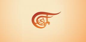 العراق: مفوضية الانتخابات توضح آليةَ التصويت الخاص