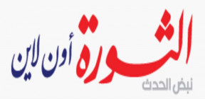 معركة الاستقرار الإقليمي- بقلم: أحمد ضوا