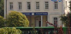 ١٢ مليار ليرة أرباح فنادق وزارة السياحة في 9 أشهر