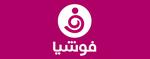 نادين نجيم تضرب قصي خولي وتدخل بنوبة ضحك (فيديو)