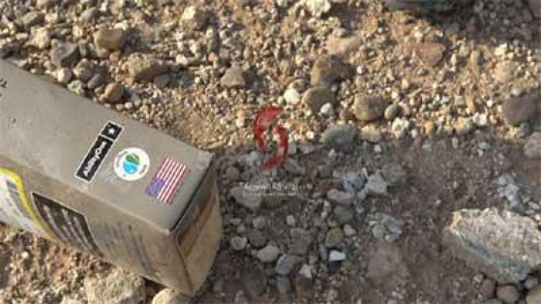 شاهد بالصور ماتركته قوات الاحتلال الأمريكية في إحدى قواعدها