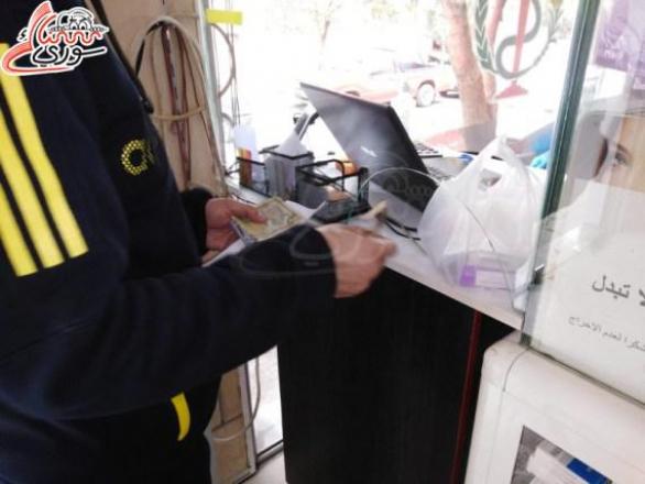 السويداء: دواء مجاني في الصيدليات من يدفع ثمنه؟