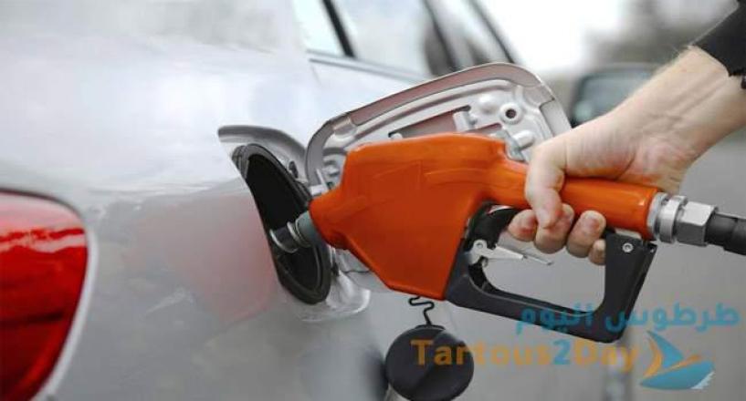 تخفيض مخصصات شهر أيلول من العام الحالي من مادة البنزين للسيارات الحكومية