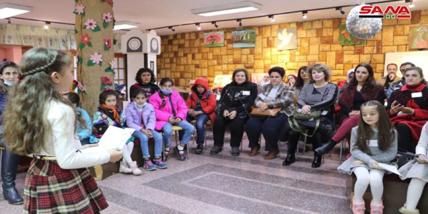 احتفالية اليوم الوطني للتشجيع على القراءة تنطلق من حمص بفقرات قراءة ومناظرات شعرية