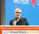 لماذا تتخلى مايكروسوفت عن أرباح مليارات الدولارات وتشارك براءات اختراعها مع الجميع؟