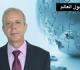 خبير روسي: موسكو مع وحدة وسيادة سوريا بالكامل... لكنها تتفهم المخاوف التركية
