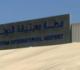 إغلاق مطار في العاصمة الليبية بعد رصد طائرة مسيرة مجهولة في أجوائه