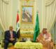 بغداد تعلن تفاصيل الاتفاقيات الموقعة مع الرياض