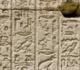 """اكتشاف منحوتات مصرية قديمة """"تمثل"""" آلهة الخصوبة المجردة!"""