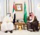 الملك سلمان يبحث مع ولي عهد أبو ظبي بحضور محمد بن سلمان الأوضاع في عدن