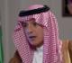 """السعودية: هجوم """"أرامكو"""" سيعتبر عمل حرب من إيران حال ثبوت إطلاقه من أراضيها"""
