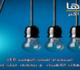مع بداية الشتاء.. وزارة الكهرباء تطلق حملة توعوية لترشيد استهلاك الطاقة