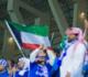 تحديد موعد استئناف النشاط الكروي في الكويت