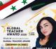 فوز المعلمة نغم علي من طرطوس بجائزة المعلم العالمي للعام 2020