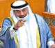 وسائل إعلام كويتية: الحكومة ستستقيل خلال 48 ساعة