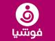 عفاف شعيب تنتقد محمد رمضان.. وتوجه رسالة للفنانات اللاتي خلعن الحجاب