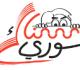 """تحضير هجوم كيماوي في """"إدلب"""" وقصف جوي مجهول في """"حلب"""" .. أبرز أحداث اليوم"""