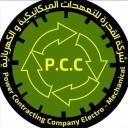 شركة القدرة للتعهدات الميكانيكية والكهربائية