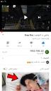 لقد قمت ب انشاء قنات على اليوتيوب للالعاب