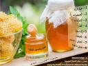 جميع منتجات العسل